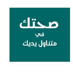 تسوق اونلاين في الأردن